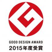 軍艦島3Dプロジェクトがグッドデザイン賞を受賞しました。